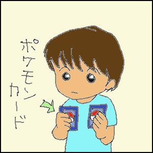 Cocolog_oekaki_2011_10_23_02_36