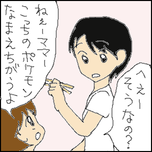 Cocolog_oekaki_2011_10_23_02_52