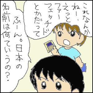 Cocolog_oekaki_2011_10_23_03_13