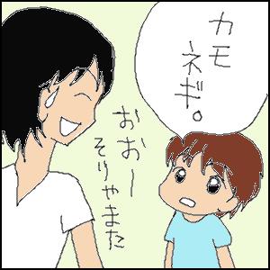 Cocolog_oekaki_2011_10_23_03_30